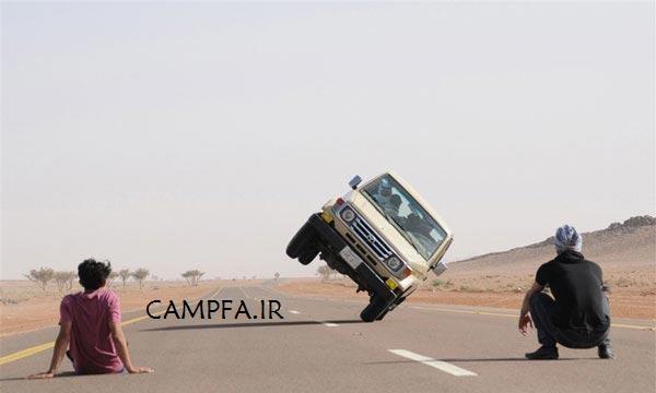 تا حالا اینطوری چرخ های ماشین را باز بست کردین !! ( تصویری ) - www.campfa.ir