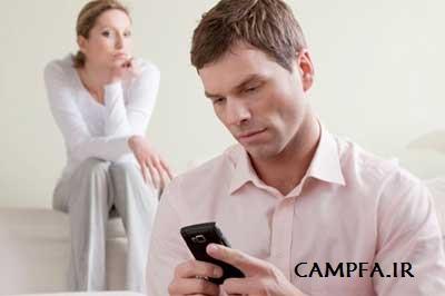 دلایل خیانت در زن و شوهرهای ایرانی www.campfa.ir