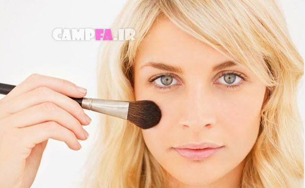 آموزش کامل زیرسازی آرایش | www.campfa.ir