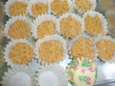 نحوه پخت شیرینی کنجدی, شیرینی کنجدی مخصوص عید فطر