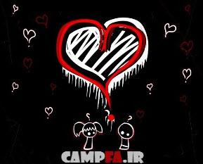 استاتوس های عاشقانه دی ۹۱|www.campfa.ir