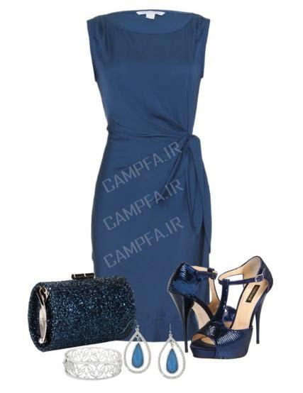 ست لباس مجلسی به رنگ آبی 2013 - www.campfa.ir
