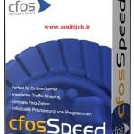 نسخه بتای نرم افزار cFosSpeed 8.03 Build 1997