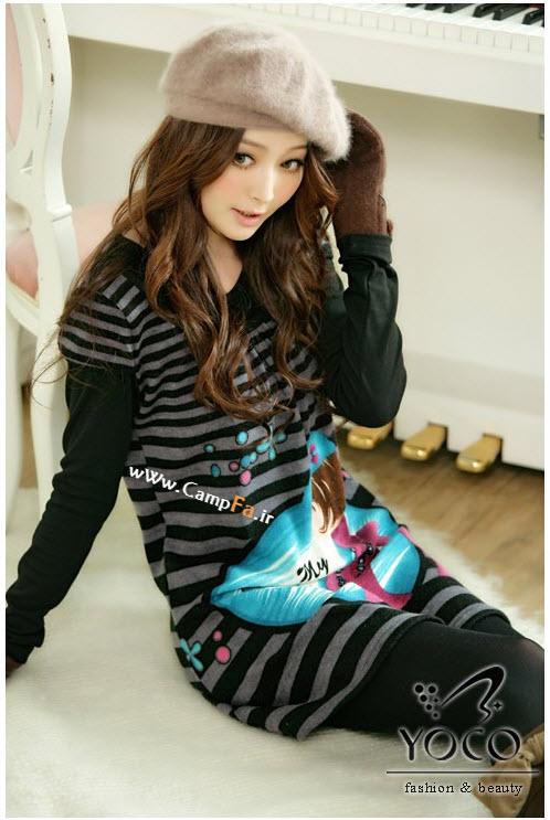 مدل لباس کره ای 2013| www.CampFa.ir