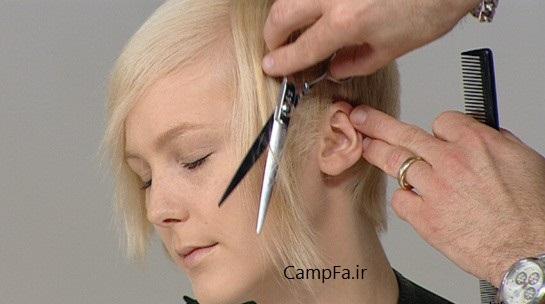 آموزش کوتاه کردن موی خانم ها (کوپ)| WwW.CampFa.ir