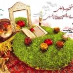 پوستر های زیبا برای عید نوروز ۹۲