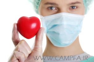 بیماری قلبی - www.campfa.ir