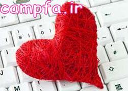 اس ام اس عاشقانه مهر 92 sms love mehr www.campfa.ir