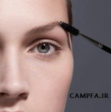 تکنیکها و لوازم آرایشی پر کردن ابرو wwww.campfa.ir