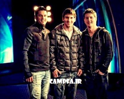 عکس مسی و برادرانش | www.campfa.ir