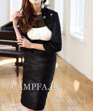 مدل جدید کت و دامن اروپایی 2013 www.campfa.ir