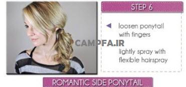 CAMPFA.IR آموزش تصویری مدل بافت مو دخترانه 2013