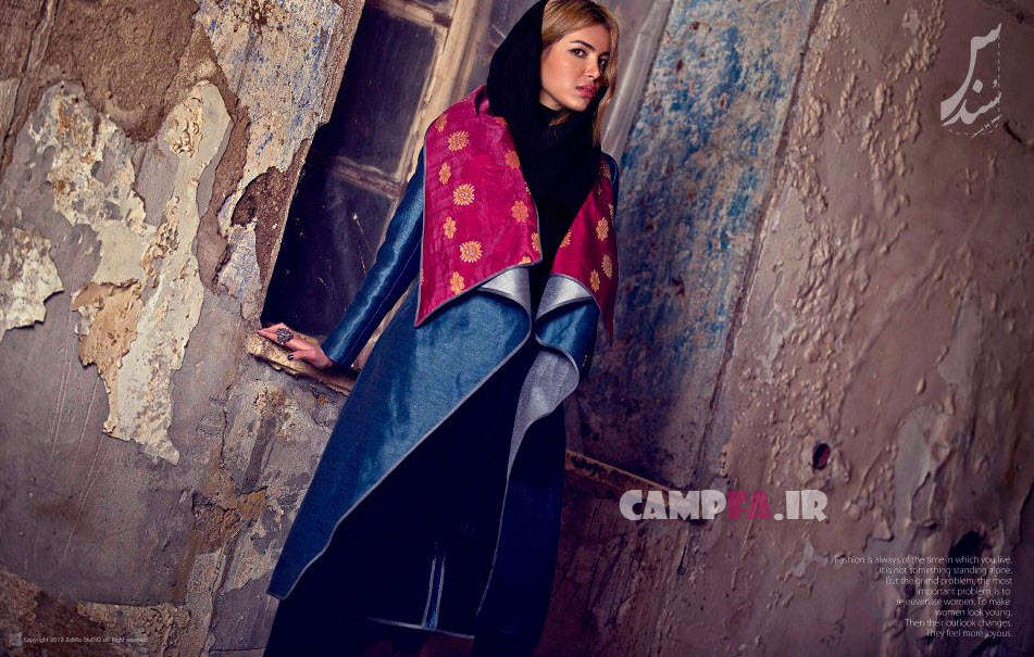 مدل های مانتو زمستان 2013 -| wWw.CampFa.ir