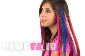 آموزش رنگ موی فانتزی | www.campfa.ir