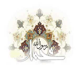اس ام اس تبریک عید مبعث www.campfa.ir