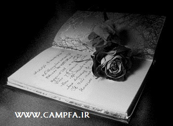 جملات سنگین نوشته های فازبالا 92 – sms فاز سنگین - www.campfa.ir