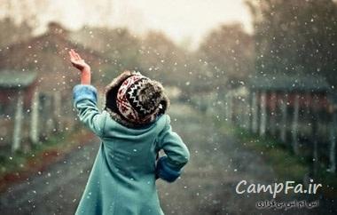 زیباترین جمله های عاشقانه بی قراری | www.campfa.ir