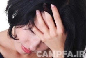 http://www.campfa.ir/wp-content/uploads/2013/12/btowmcyIgZq4k7Je.jpg