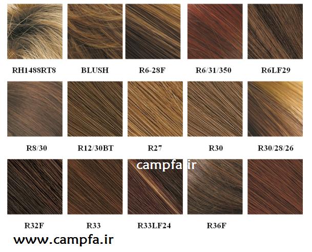 شناخت انواع رنگ موهای موجود در بازار - www.campfa.ir