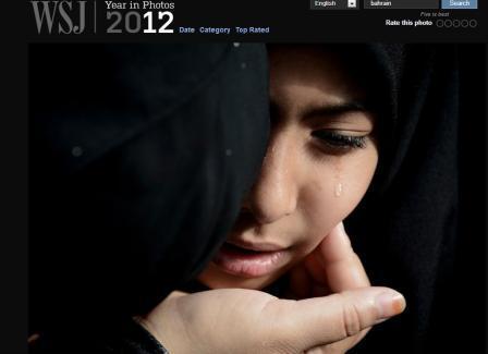 عکس دختر بحرینی |www.campfa.ir