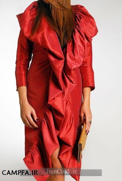 مدل لباس مجلسی فانتزی www.campfa.ir