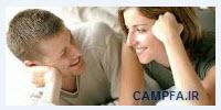 34 فایده رابطه زناشویی - www.campfa.ir