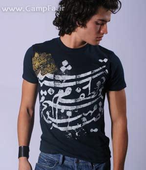 لباسهای فشن با طراح ایرانی نیویورک NIMANY| www.campfa.ir |