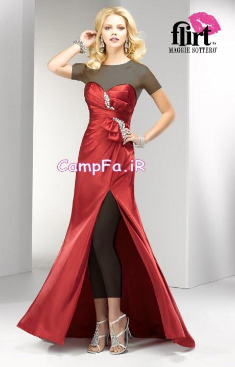 مدل لباس مجلسی بلند 2014,لباس مجلسی زنانه,مدل جدید لباس مهمانی,لباس بلند مجلسی,لباس 2014, www.CampFa.ir