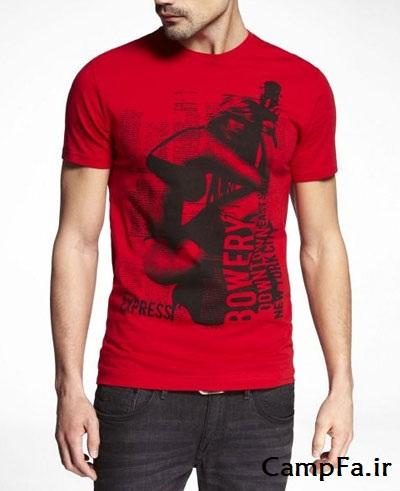 CAMPFA.IR تی شرت های پسرانه 2013