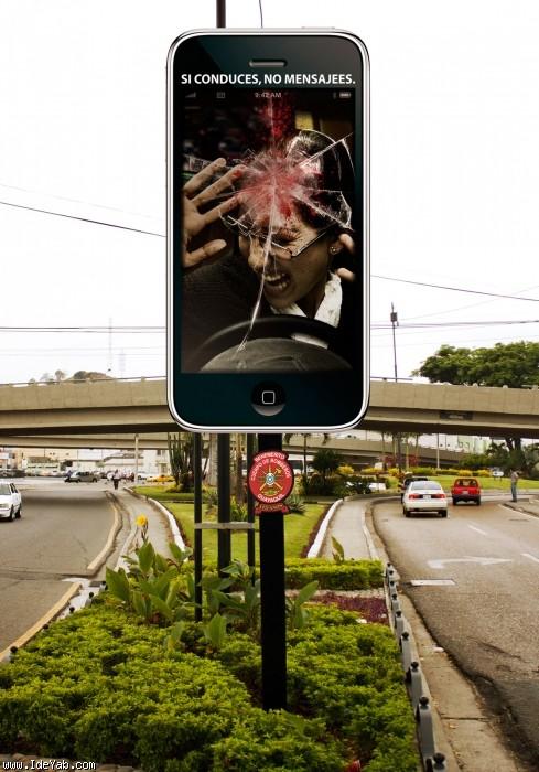 راهنمایی و رانندگی اکوادور - فرهنگسازی - تبلیغات شهری