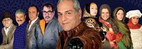 تصاویر جدید از سریال ویلای من مهران مدیری| www.campfa.ir