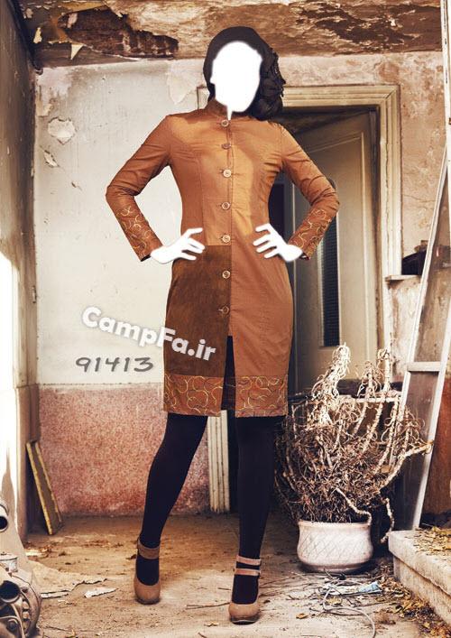 جدید ترین مدل مانتو 2013 -Erika www.campfa.ir