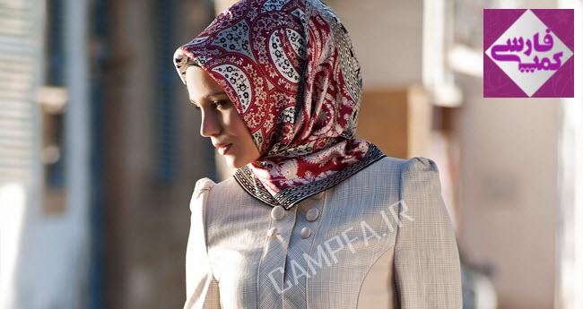 مدل های جدید روسری ترکی 2013 - www.campfa.ir