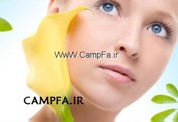 چگونه در یک هفته پوستمان را صاف کنیم؟ www.campfa.ir