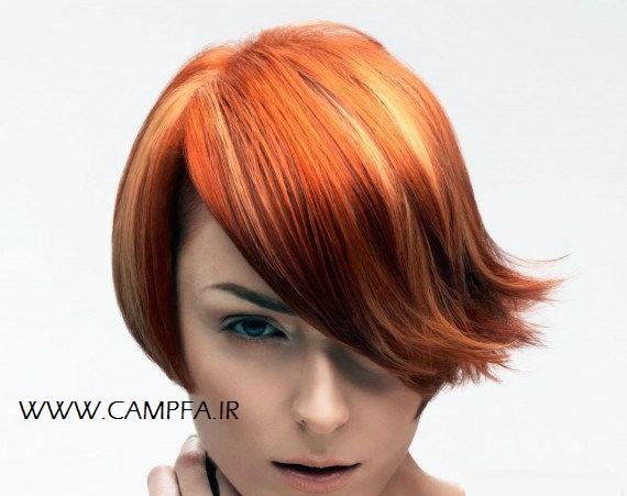 مدل موی زنانه بارنگ مسی | www.campfa.ir