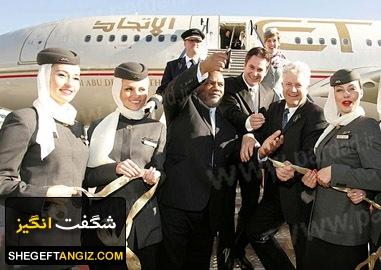 انتخاب زیباترین و جذابترین مهمانداران خطوط هوایی جهان! + تصاویر|www.campfa.ir