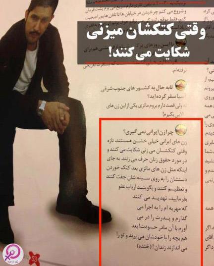 حامد بهداد به این دلیل زن ایرانی نمی گیرد! +عکس
