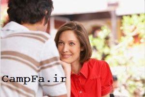 نشانه های علاقه مندی دخترها را بشناسید |www.campfa.ir