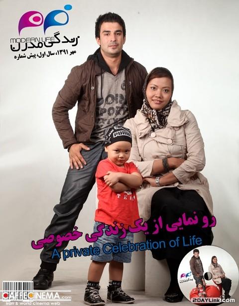 عکسی از یوسف تیموری و همسر خارجی اش ! www.campfa.ir