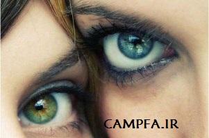 شخصیت شناسی براساس رنگ چشم شما ! www.campfa.ir