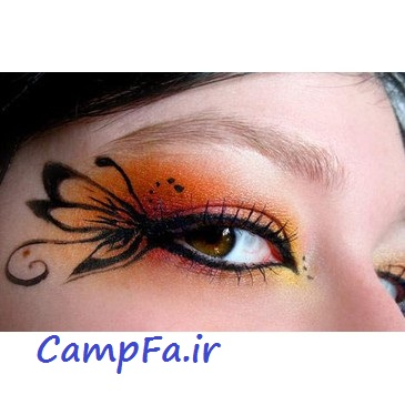 سایه چشم با طرح هایی بسیار زیبا | www.campfa.ir