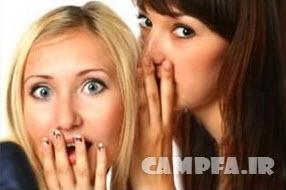 رازهایی کاملا زنانه در زندگی زناشویی |www.campfa.ir